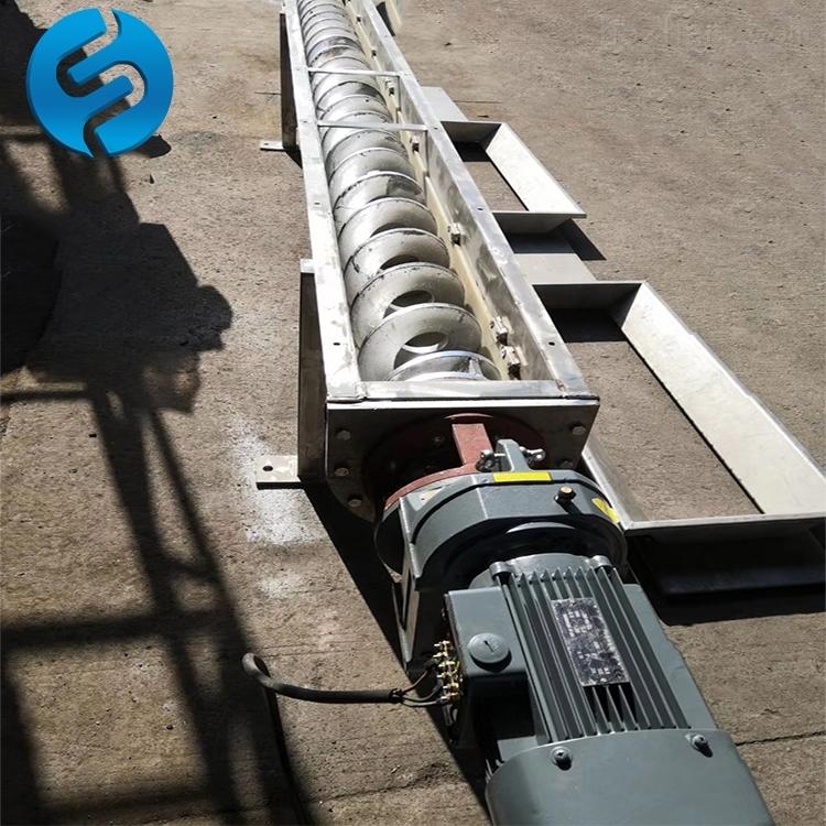 WLS-320水平无轴螺旋输送机