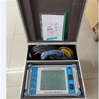 申請電力承裝修試五級資質許可證的材料填寫
