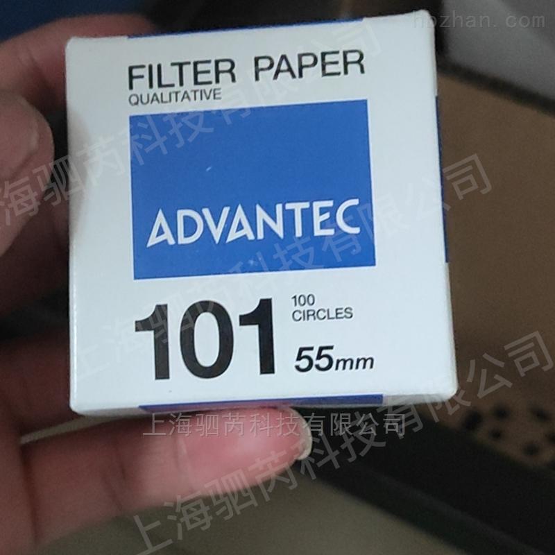 日本东洋定性滤纸55mm *01号滤纸