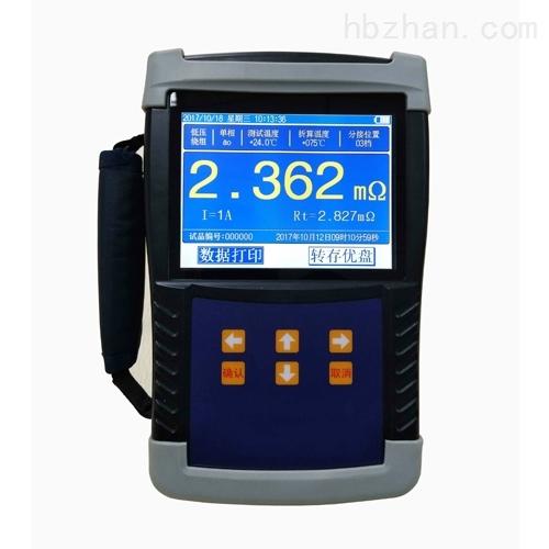 便携式直流电阻测试仪现货