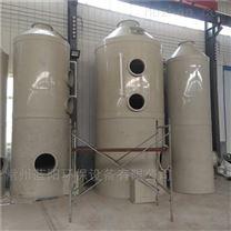 徐州沥青烟气处理塔-喷淋洗涤塔