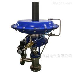 ZZYVP-16B储灌自力式氮封调节阀