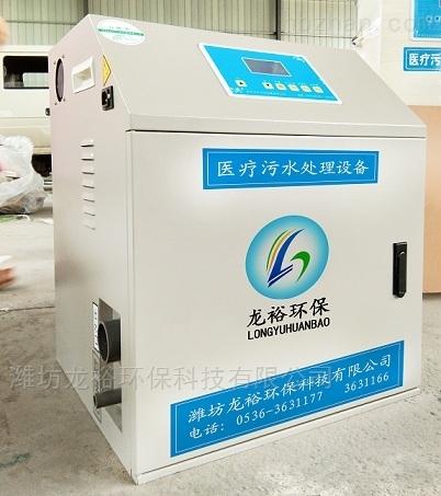 高校实验室污水处理设备