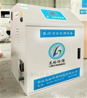 高校实验室专用污水处理设备