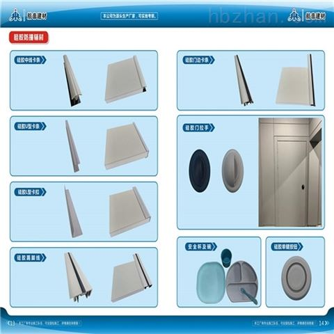 防撞软包谈话室墙面改造阻燃软包
