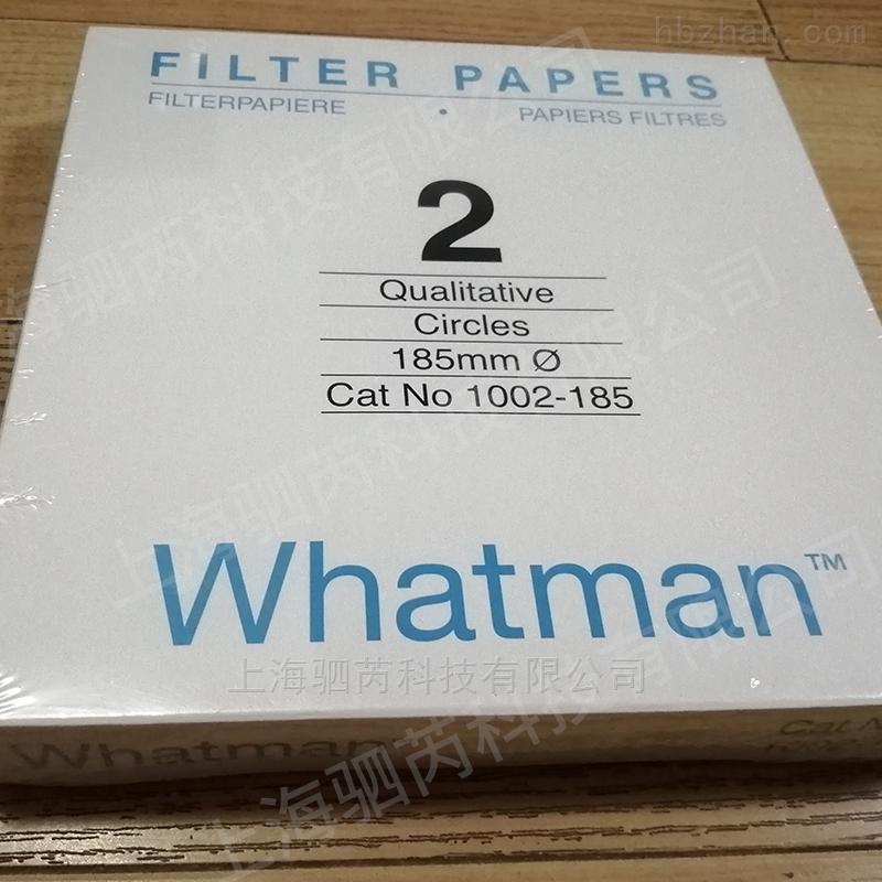英国沃特曼GRADE2定性滤纸