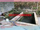 新农村并居试点社区生活废水处理项目