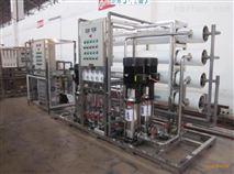 贵阳实验室超纯水设备系统