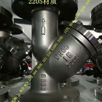 2205双相不锈钢Y型过滤器