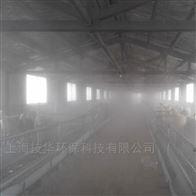 养殖场除臭装置