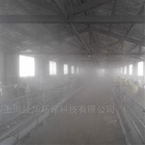 养殖场除臭