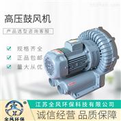 RB-022旋涡式环形高压鼓风机