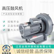 RB-61D-1吹吸两用环形高压气泵