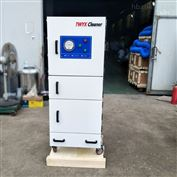 MCJC-2200精密机械打磨收集集尘器