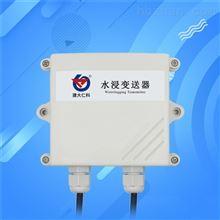 RS-SJ-N01-2王字壳水浸传感器在线监测