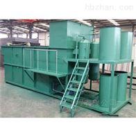 ht-616新农村污水处理设备价格