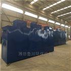 90m³/d生活一体化污水处理设备