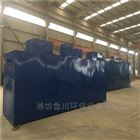 WSZ-AO-7m3/h地埋式生活污水处理设备