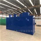 80吨/天地埋式一体化生活污水处理设备