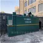 WSZ-AO-9m3/h地埋式生活污水处理设备