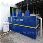 床单被罩清洗污水处理设备厂家