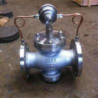 YK43X燃气减压阀