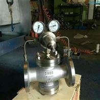 YK43X天然气减压阀
