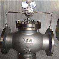 YK43X氧气减压阀