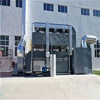 常州制造业废气活性炭再生设备采购
