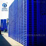 塑料托盘厂家网格川字1.2米加厚塑胶卡板