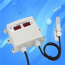 温湿度传感器高精度室外数显变送器工业