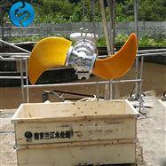 QJB潜流推进器