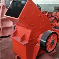 移动方便煤炭粉碎机