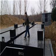 地埋式一体化污水处理装置
