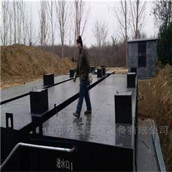 无动力医疗污水处理设备装置