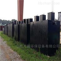 印染污水处理设备厂家