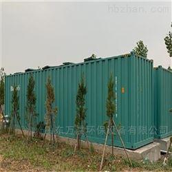 社区居民污水处理设备