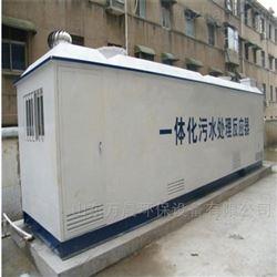 5m3/d生活污水处理设备系统