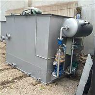 医院洗剂污水处理气浮机设备