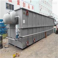 劳保用品加工厂污水处理设备