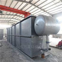 平流式溶氣氣浮機裝置