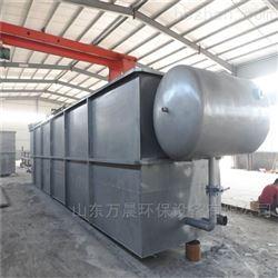 平流式溶气气浮机装置
