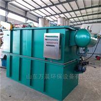 溶气气浮机 养殖场污水处理设备