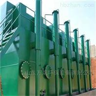 反渗透设备处理石化废水