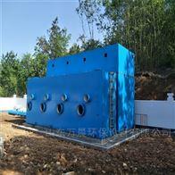 大型一体化净水设备