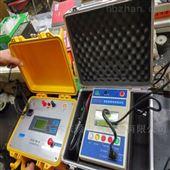 四级承装修试设备-绝缘电阻测试仪厂家供货