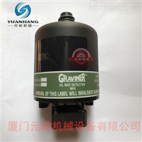 GRAVINER油雾探测器探头MK6