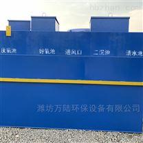 浙江地埋式一体化污水处理设备