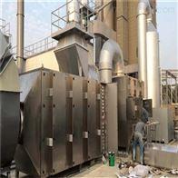 郝洲等离子光解催化一体废气处理设备