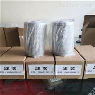 ZNGL01040101南通液压滤芯
